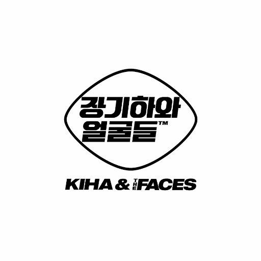 장기하와얼굴들Kiha&TheFaces