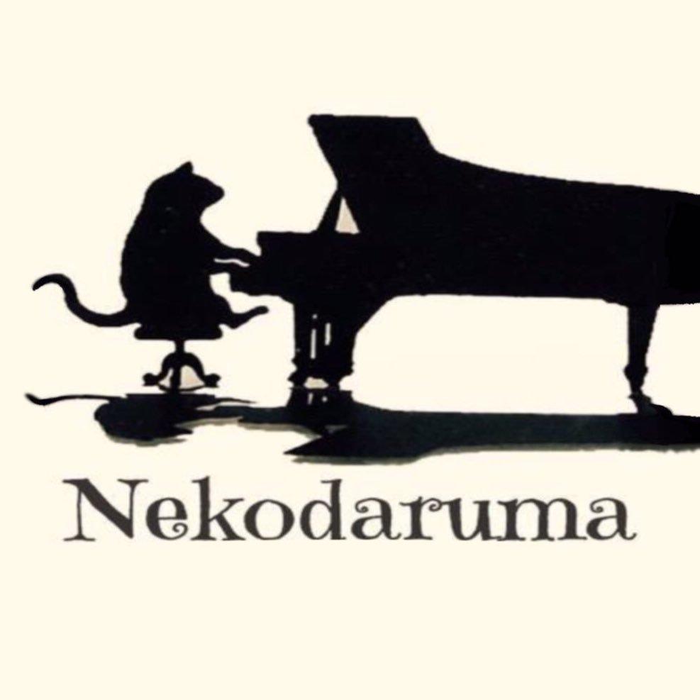 班 ピアノ 哨戒 アスノヨゾラ