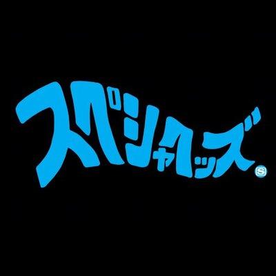 """【スペシャ 応援ライブ】 の絶対的忘年会生配信終了〜!いよいよ来月末からUNKNOWN-TOUR 2018 """"Loveless""""もスタート!お見逃しなく! 1/28( 日) 京都磔磔~3/25(日) 東京EX TH… https://t.co/EZIdYkzL7t"""