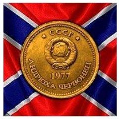 Червонец 001 сколько стоит 50 тенге 2000 года цена в рублях
