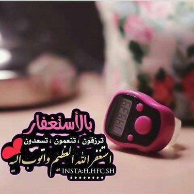 @memgafikl