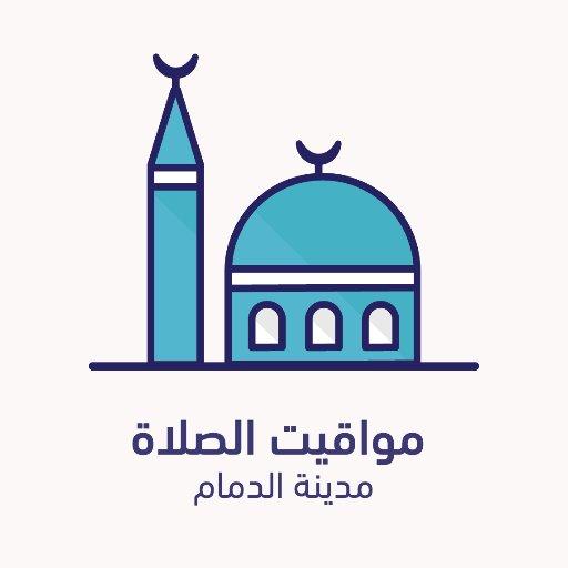 PTT_Dammam