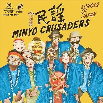 民謡クルセイダーズ/minyocrusaders (@minyocrusaders)   Twitter