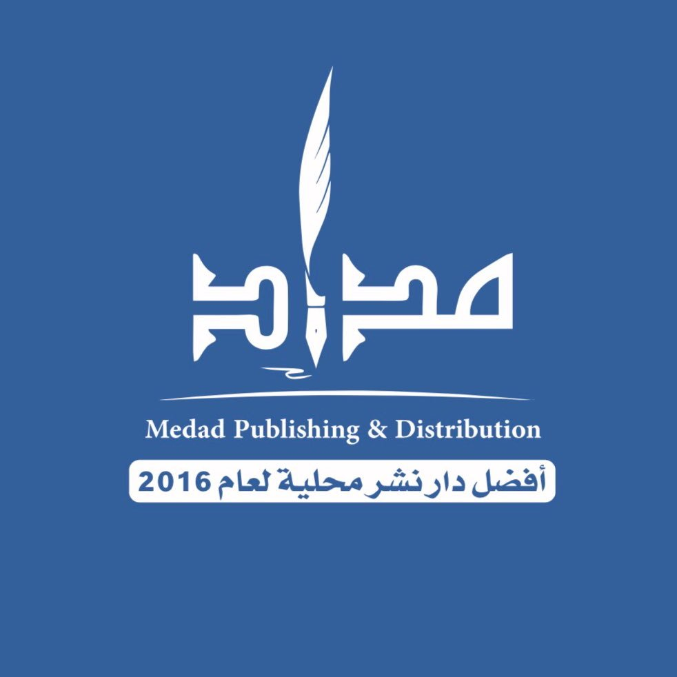 @medadpublishing