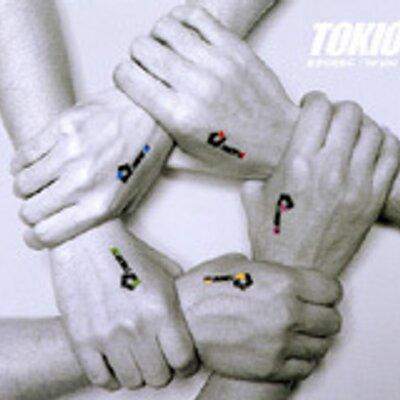 9/20 (7) 売り上げを気にしてしまう人が可哀想に思えてしまうぐらい僕は大満足。TOKIOのファンの皆さんも愛してくれて、メンバーも愛してくれて、スタッフも愛してくれて…もうこんな幸せなことないでしょう。これが言いたくて話させてもらった。