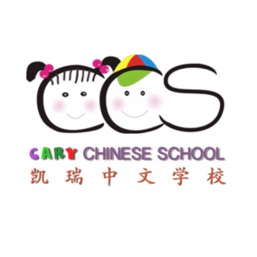 Cary Chinese School