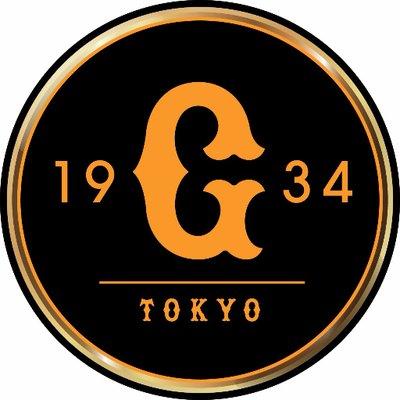 東京ドーム の公式戦でジャイアンツの人気選手にスポットを当てる「ジャイアンツ プレーヤーズデー2018」を今季も実施します。対象選手の写真入りティッシュペーパーが特典として付く「選手応援シート」を販売!… https://t.co/2jOKkawIT7