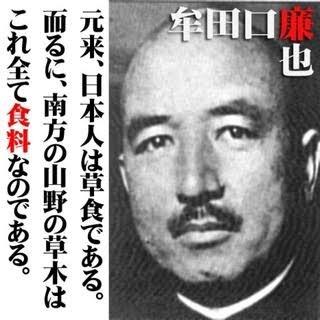 牟田口廉也( ・ิϖ・ิ) (@Mutagut...