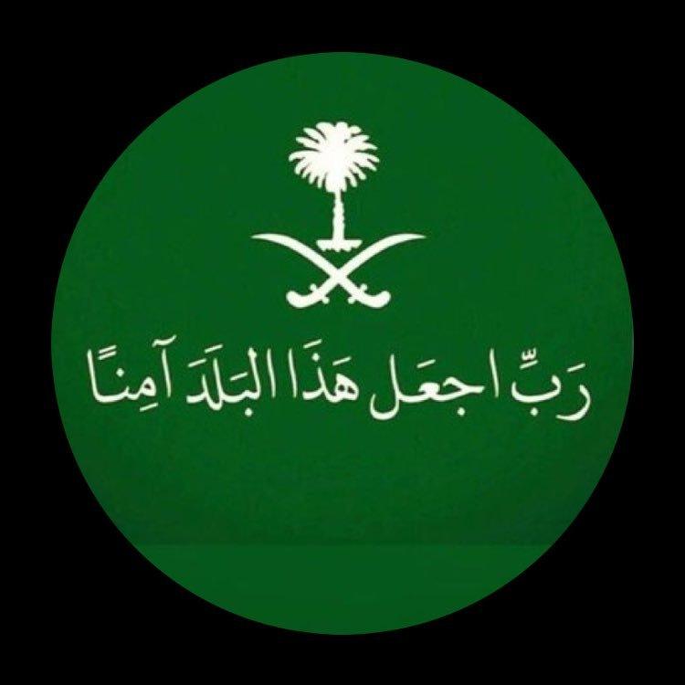 أ.د. فهد العلي
