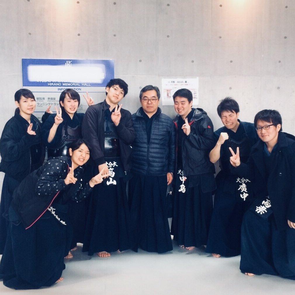 大分大学体育会剣道部(2018年度)