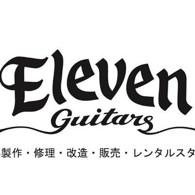 レコーディング前の定期オーバーホール。 全てのギターをお預かりし、更なるパワーアップを! さん ROTTENGRAFFTY  https://t.co/kuG7TPNjr5