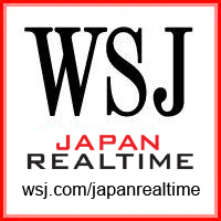 Japan Real Time Social Profile
