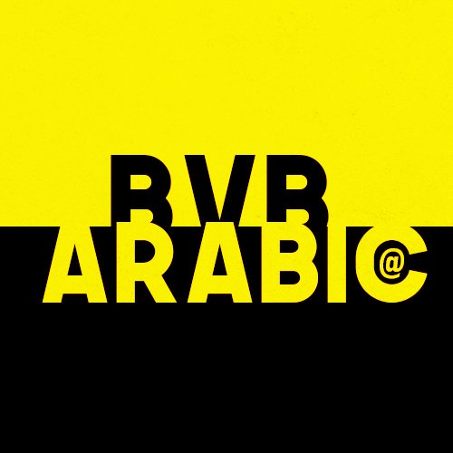 BVB_ARABIC