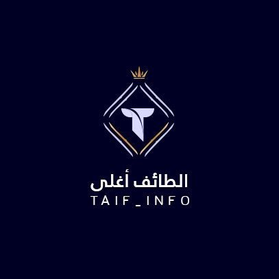 Taif_info