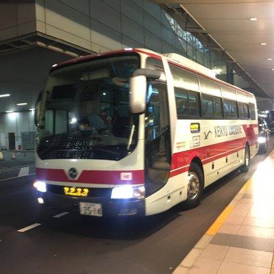 よしけん 京浜急行バス 羽田営業...