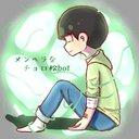 yamichoro_3