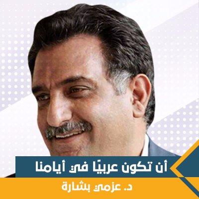 @Arabiyan_Azmi