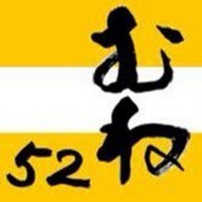 Munenori  @KawasakMunenori
