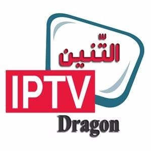 Arabic Dragon Iptv (@DragonIptv)   Twitter