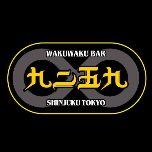 WAKUWAKU BARのイメージ画像