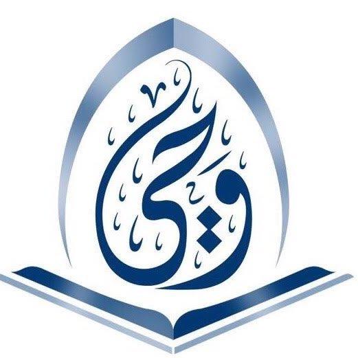 جمعية التحفيظ بمحافظة ميسان