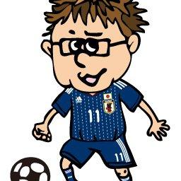 【試合終了】 ⚽️国際親善試合⚽️   ベルギー 1 - 0 日本   得点⚽️ 後27分 ロメル・ルカク