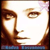 Nadya Kasyanova