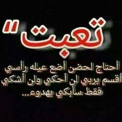 امير بيسان