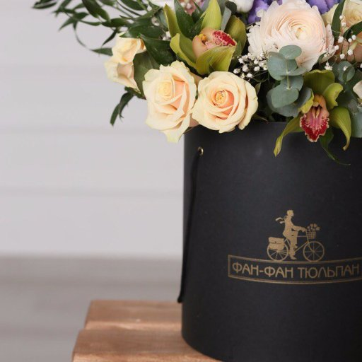 Фанфан тюльпан цветы челябинск