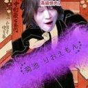 Fu_Sz_R_7