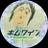 ヘタレなユモカ (@_yumoka_)