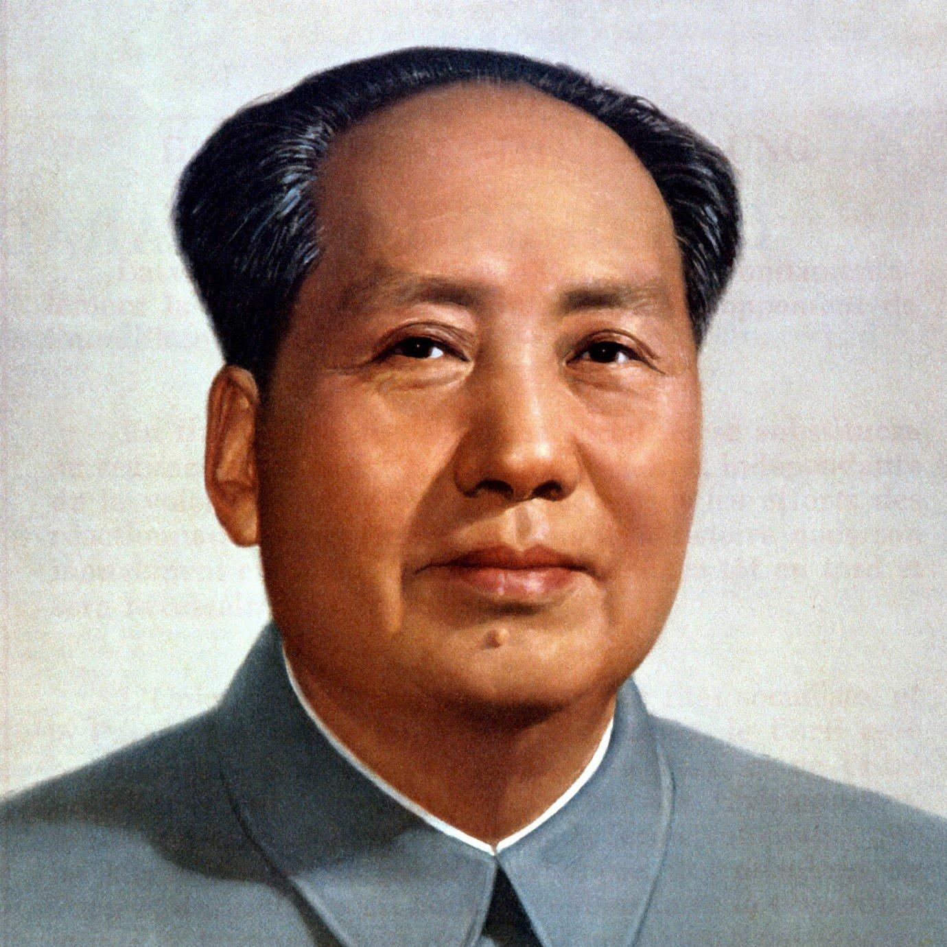 Китай мао картинки