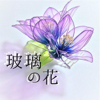 蜂須賀虎徹イメージの八重桜かんざしを作成しました。 刀剣乱舞や二次元作品専用のアカウントを作りました。 興味があればフォローしてくだされば嬉しいです。 (@harinohana_yume)  刀剣乱舞 https://t.co/hiKgw2qNev