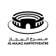 Al Majaz Amphitheatre
