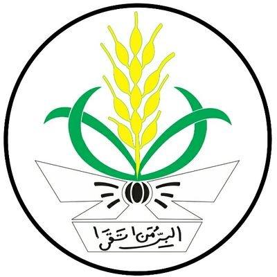 Hasil gambar untuk Nasyiatul Aisyiyah