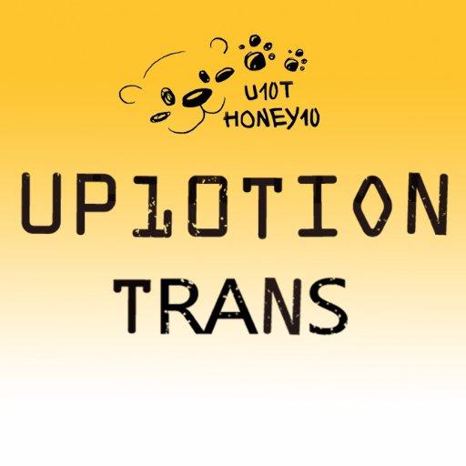 🍯  U10 Translation