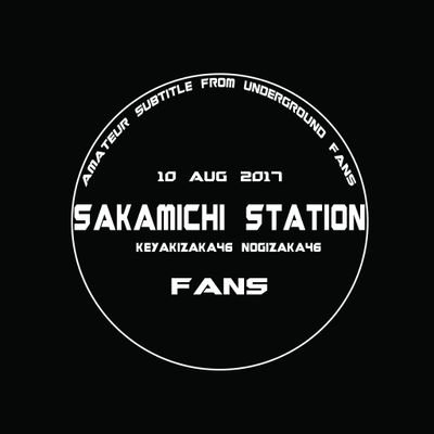 Sakamichi Station on Twitter: