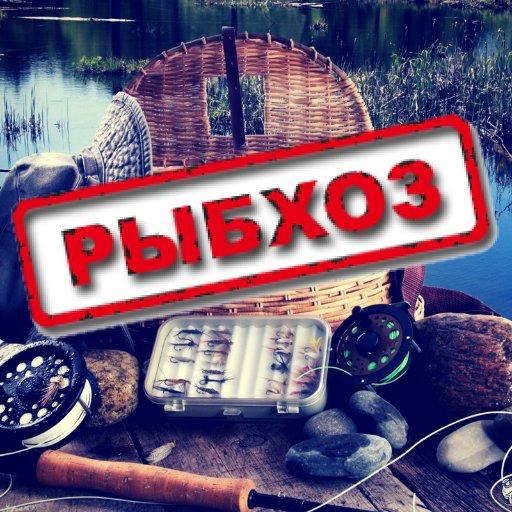 906198ccd1df9 Интернет-магазин товаров рыбалки