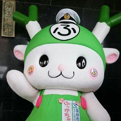 やっと会えたー!  ふるさと祭り東京2018 https://t.co/0LG6Vx5xy4