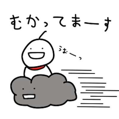 雲丹亀卓人 @U2game_Sawagi