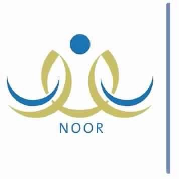 نظام نور 1442 Noor Moe Sa1439 Twitter