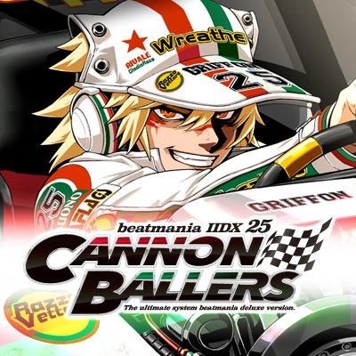 【公式】beatmania IIDX