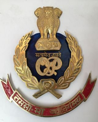 DGP, Odisha