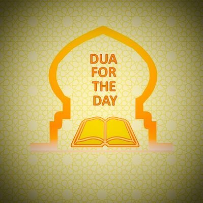 Dua For The Day