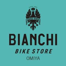 Bianchi Bike Store Omiya