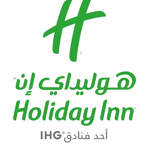 Holiday Inn Yanbu on Twitter: