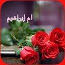 ام ابراهيم الحبيب  (@11Roro123123) Twitter