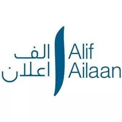 @AlifAilaan