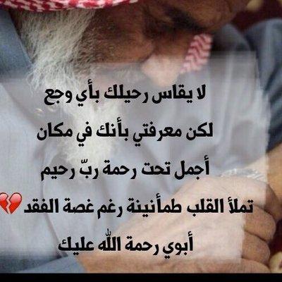 فانز هاني الحامد Hani Alhameed Twitter