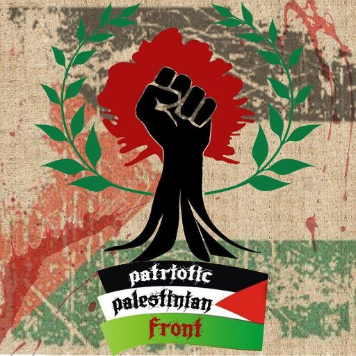 PPF_ Palestine